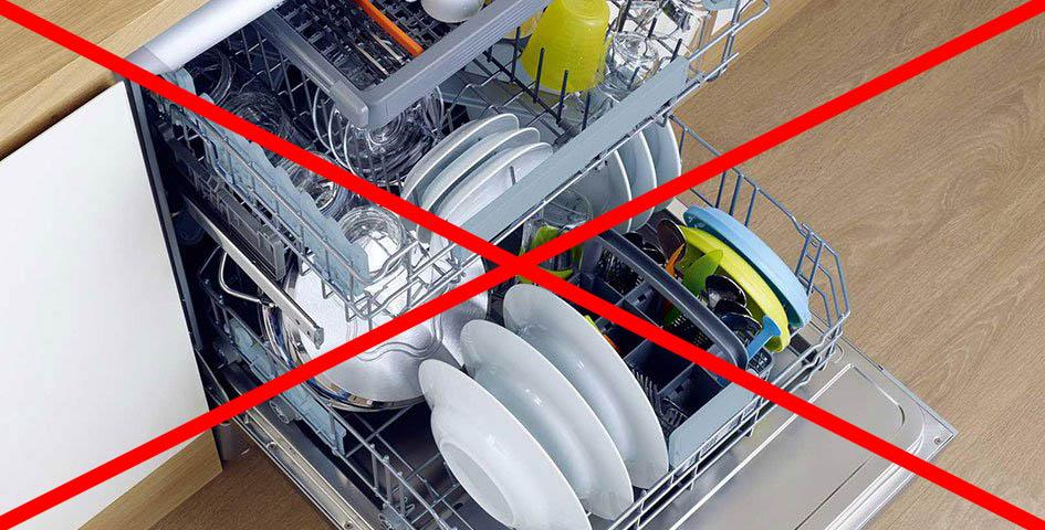 Можно ли мыть антипригарную посуду в посудомоечной машинке