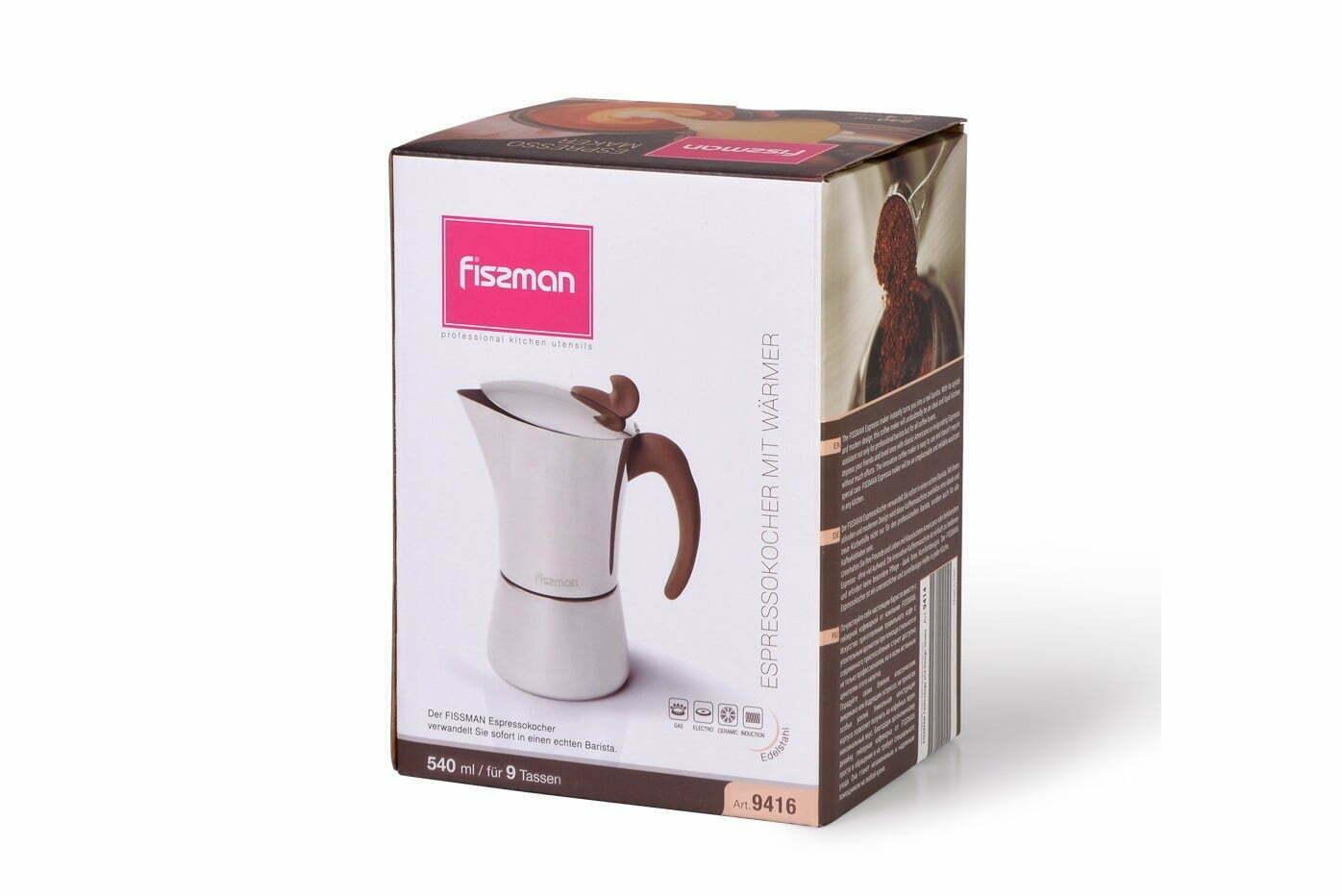 Кофеварка гейзерная 6 чашек купить недорого