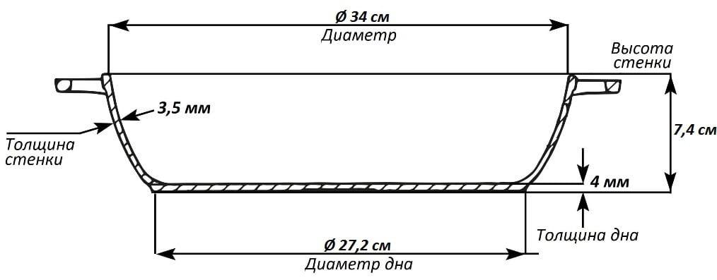 Жаровня Биол чугунная с двумя литыми ручками 34 см 1734