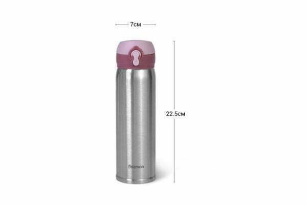 Термокружка Fissman нержавеющая сталь 420 мл
