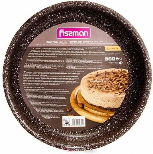 Форма для выпечки Fissman 24x6,4 см 4999 низкая цена