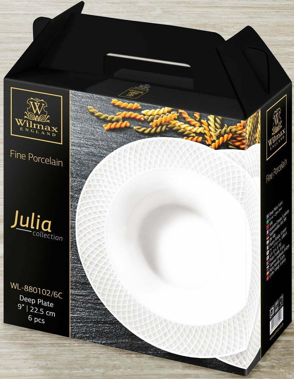 Набор глубоких тарелок Wilmax Julia Vysotskaya 22,5 см WL-880102-JV/2C низкая цена