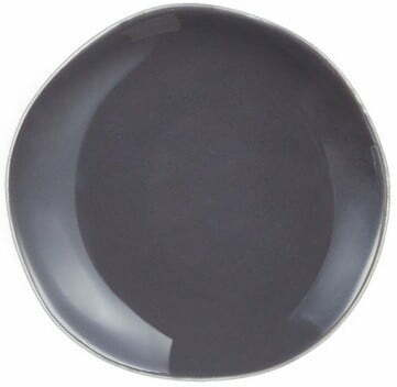 Тарелка десертная 16 см Arcoroc Rocaleo Grey N9048 купить недорого онлайн