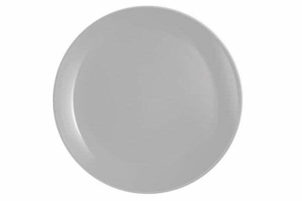 Десертная тарелка Luminarc Diwali Granit круглая 19см P0704 купить недорого в Украине