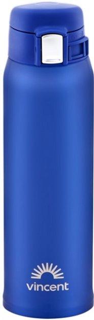 Термобутылка Vincent коррозионностойкая сталь Ultramarine 480 мл VC-1529U купить по выгодной цене