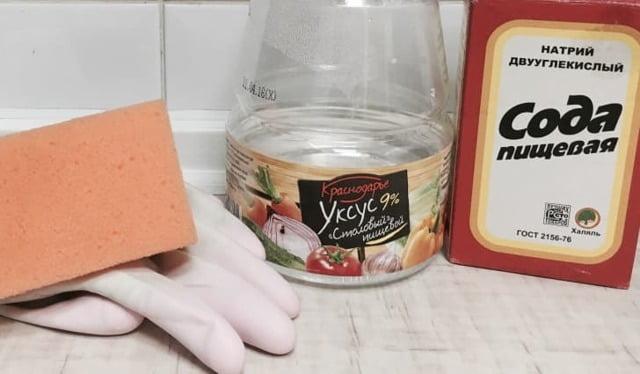 Чистка казана уксусом и содой